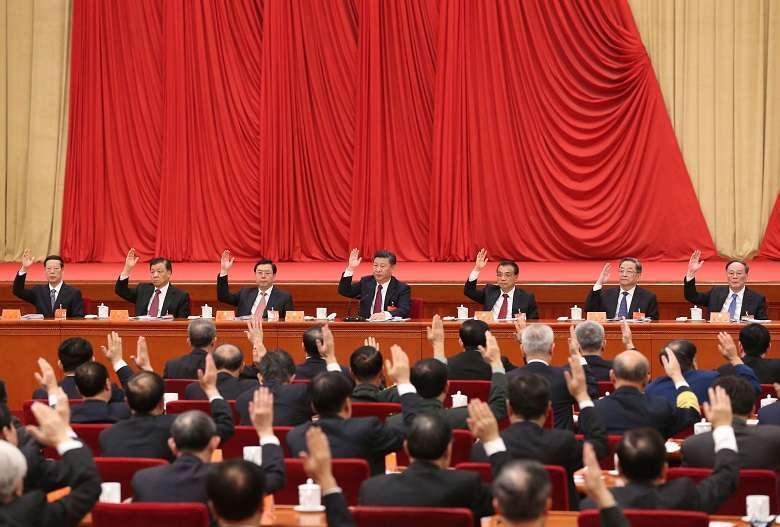 Cina-Partito-Comunista