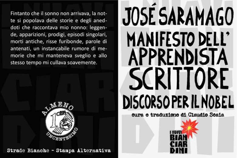 José Saramago, Manifesto dell'apprendista scrittore