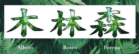 ideogramma-albero-bosco-foresta