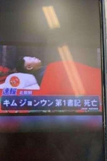 Nuovo show della stampa Italiana: Kim Jong-Un, stavolta dato in coma, torna ad apparire in pubblico. È la sesta morte del leader nordcoreano.